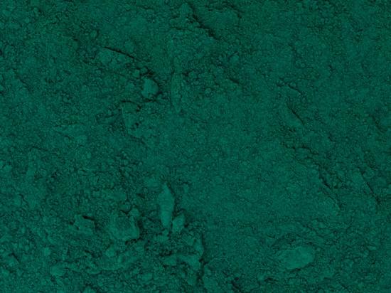 Organic Spirulina platensis